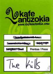 PhotoPass de The Kills (Kafe Antzokia, Bilbao, )
