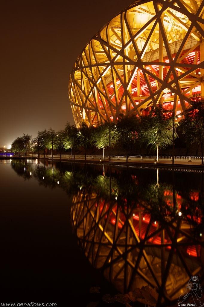 Estadio Nacional de Pekín. 18/IX/2009