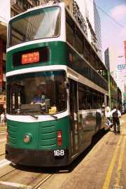070_vacaciones_sept-09_hong_kong