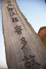 109_vacaciones_sept-09_hong_kong
