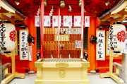 035_vacaciones_sept06_kyoto