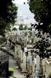 051_vacaciones_sept06_kyoto