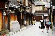 111_vacaciones_sept06_kyoto