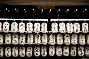 153_vacaciones_sept06_kyoto