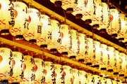 180_vacaciones_sept06_kyoto