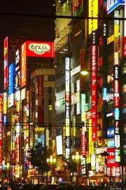150_vacaciones_sept06_tokyo