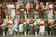 061_vacaciones_sept06_tokyo