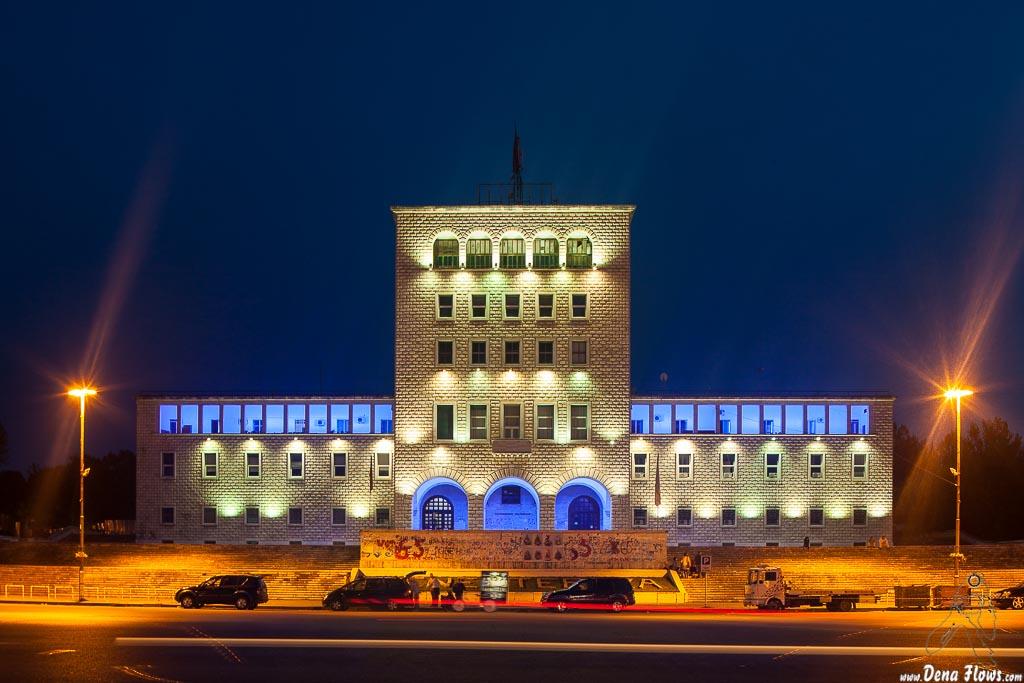 Korpusi Universitar,Tirana, Albania