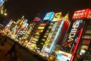 148_vacaciones_sept06_tokyo